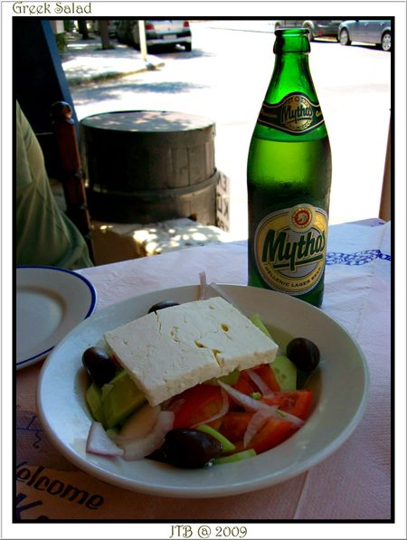 Greek Salad and Mythos